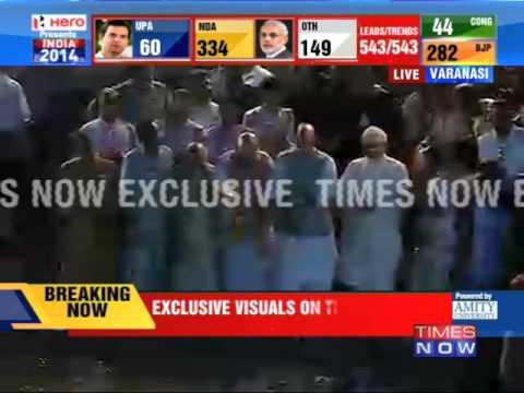Excl visuals of Ganga aarti of Modi