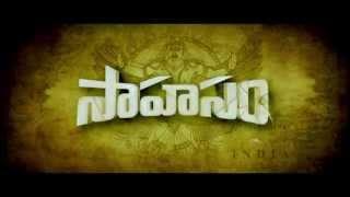 Sahasam-Trailer