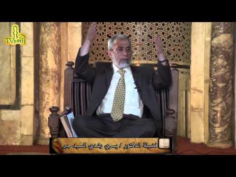 اعتدال خلقة سيدنا رسول الله صلي الله عليه وسلم وفوائدها د يسري جبر 1