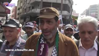 خبر اليوم..مسيرة شعبية بالبيضاء تضامنا مع الشعب الفلسطيني | خبر اليوم