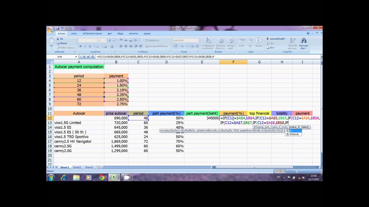 How to Calculate Net Work Hours Between Two Dates  Excel
