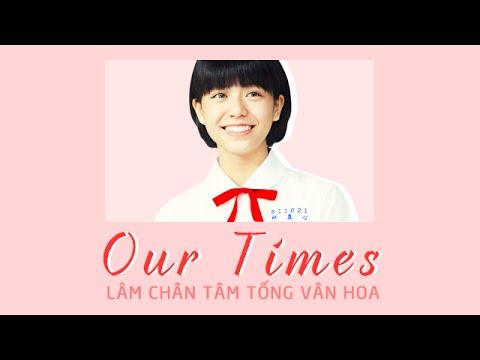 [Vietsub] Hậu Trường Movie Thời Đại Thiếu Nữ Của Tôi Phần 1 | Our Times Movie BTS Part 1
