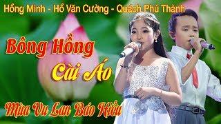 Rơi nước mắt khi nghe Hồng Minh, Hồ Văn Cường hát Bông Hồng Cài Áo - Mùa Vu Lan báo hiếu