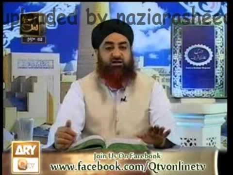 Namaz parhne k bad jay namaz per bethay rhne ka faida......By Mufti Akmal