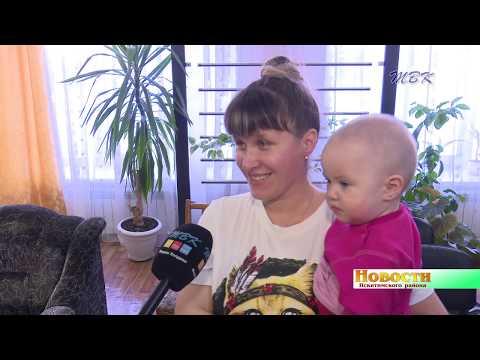 В КЦСОН «Вера» Искитимского района  помогают особенным детям и их родителям, а также взрослым инвалидам