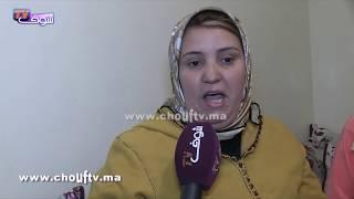 خطير و بالفيديو.. عندها 12 العام و خطفوها بطوموبيلة كحلة من قدام دارهم فسيدي عثمان بالبيضاء |