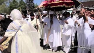 2012 Medhanie Alem Day Eritrean Orthodox Church In Toronto