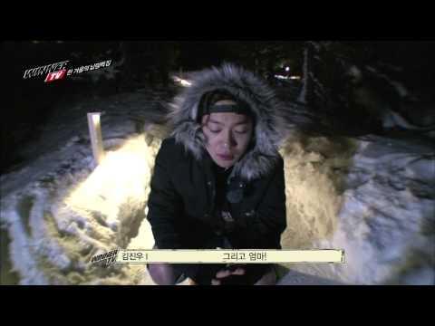 [WINNER TV] episode 7. 위너 동계 체육대회