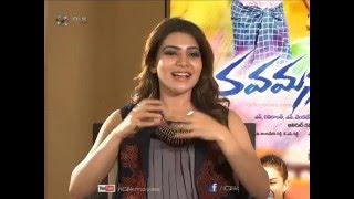 Nava-Manmadhudu-Movie-Team-Special-Interview