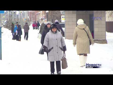 Как Бердск пережил праздничные выходные?