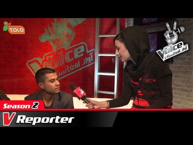 The Voice of Afghanistan: VReporter - Ep.08