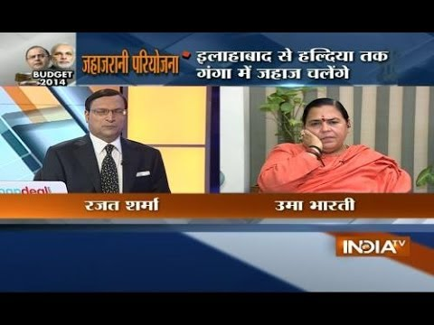 Minister of Water Resources Uma Bharti speaks with India TV exclusively on Budget