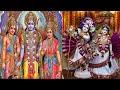 """Bhagwan Bhajan - """"Kabhi Ram Banke Kabhi Shyam Banke"""""""