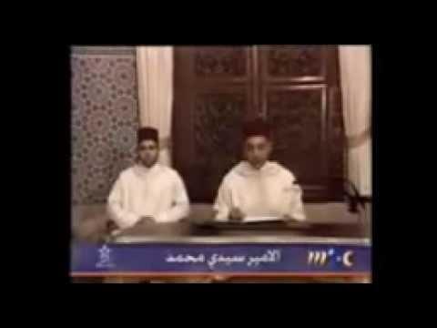 أول خطاب لمحمد السادس بعد مبايعته ملكا