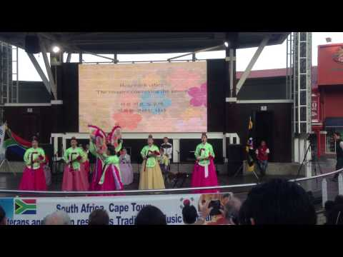 Peter Han - South Korean Traditional Music Festival Cape Town,South Africa/2