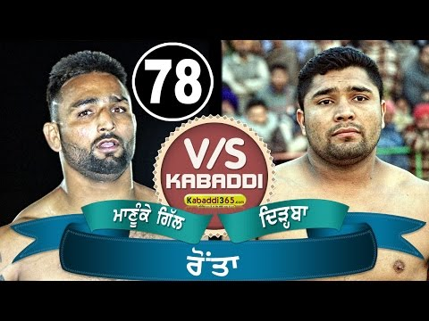 Manuke Gill Vs Dirba Final Match in Raunta (Moga) By Kabaddi365.com