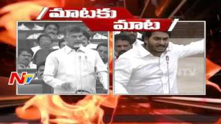 Chandrababu Vs  YS Jagan - Mataku Mata