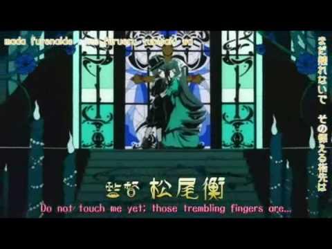 Souseiseki & Suiseiseki *Slipped Away*, Este amv es de las gemelas jardineras, Suiseiseki esta recordando a su hermana despues de que ella murió... Cancion: Slipped Away by Aril Lavigne Cancion de ...