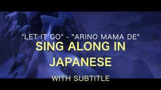 """Let It Go"" In Japanese Sing Along With Subtitle!"