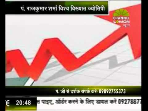 Prediction on  Stock Market,Gold ,Silver and Oil  --- 1-2-2014