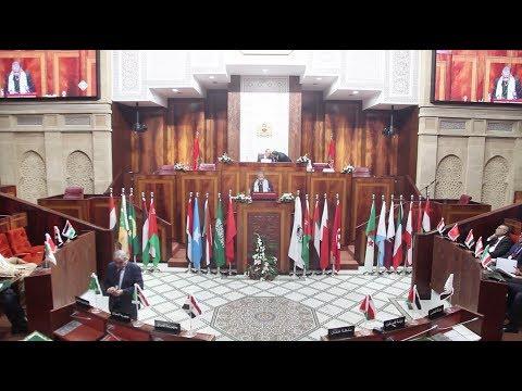 البرلمانات العربية تدين بالرباط اعتراف ترامب بالقدس عاصمة لإسرائيل