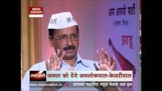 Khari Khari: Arvind Kejriwal is Aam Aadmi Party's CM candidate -- Part 2