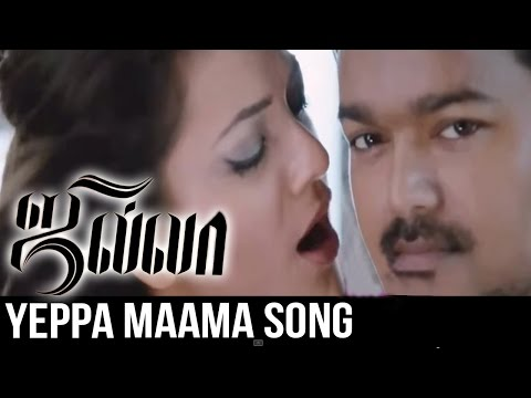 Yeppa Mama Treatu song