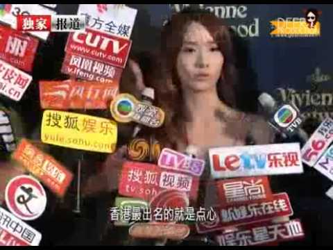 VIETSUB 121031 SNSD YoonA Interview Vivienne Westwood Fashion Show