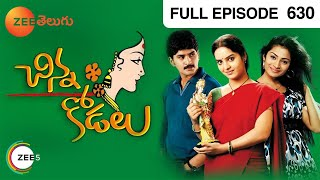 Chinna Kodalu - Watch Full Episode 630 of 16th November 2012