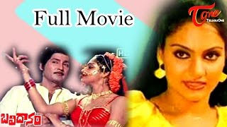 Bali Danam Full Length Telugu Movie Sobhan Babu
