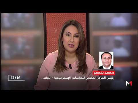 لماذا تدعم أمريكا مغربية الصحراء