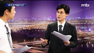 일자리안정자금 홍보 영상(뉴스룸 편)