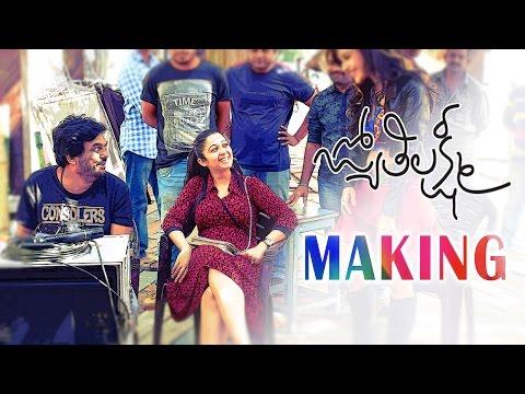 Jyothi Lakshmi Movie Song Making