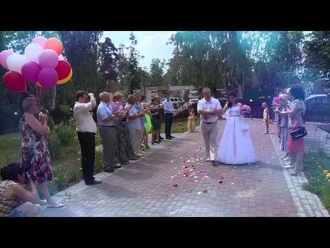 Свадебный клип. Максим & Даша