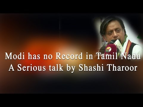 Modi has no Record in Tamil Nadu - A Serious talk by Shashi Tharoor - Red Pix 24x7
