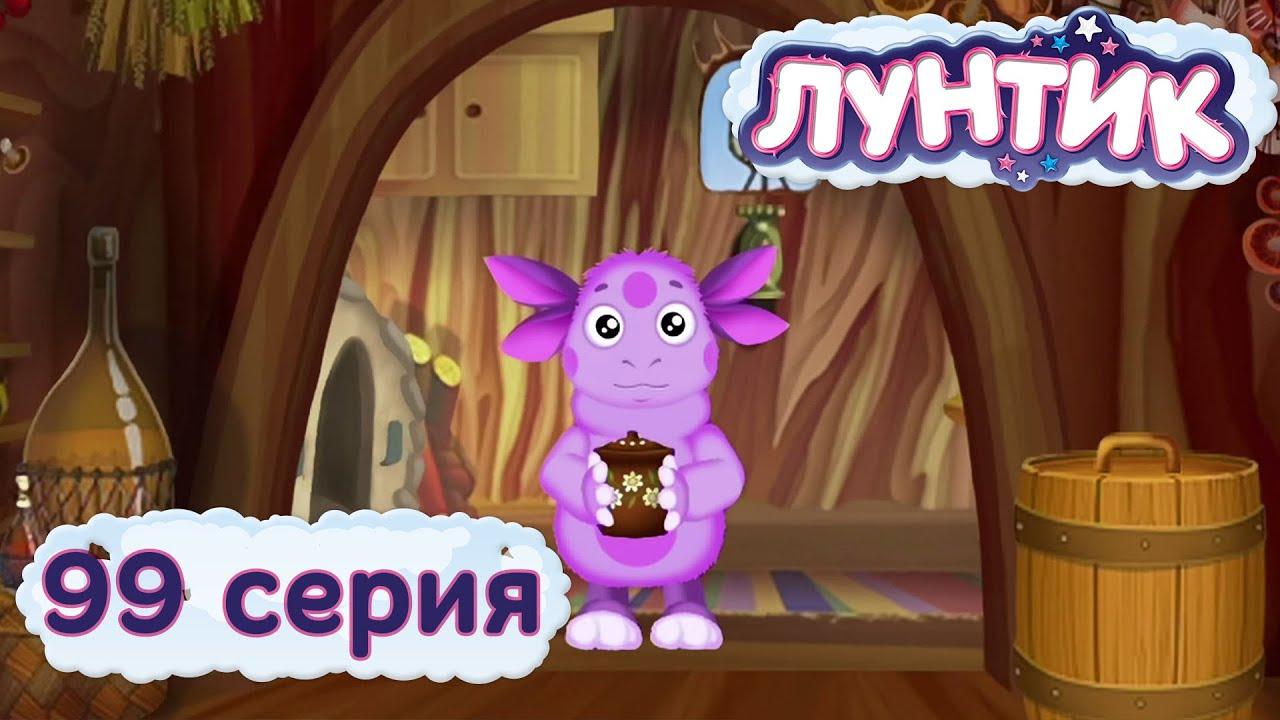 ъ онлайн смотреть: