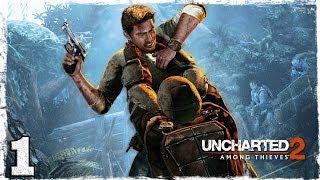 Прохождение игры Uncharted 2.