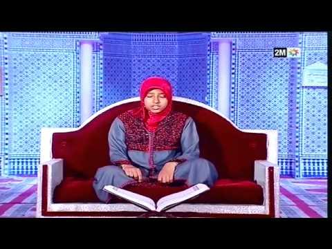 أسماء بنسيد ممثلة بوذنيب في مسابقة مواهب في تجويد القرآن الكريم