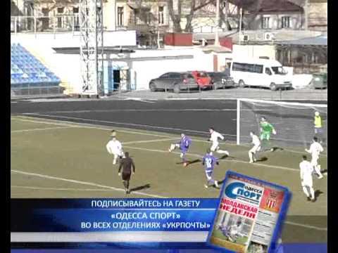 Одесса-Спорт ТВ. Выпуск№11 (103)_25.03.13