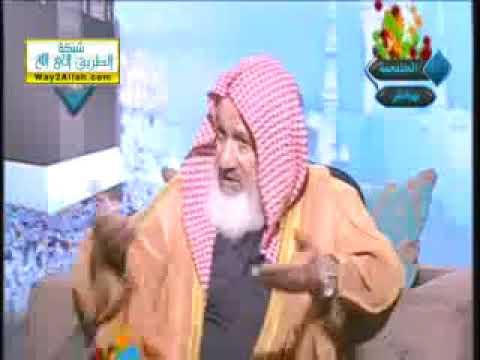 مشروعية التأمين - أ.د. علي بن أحمد السالوس ( عضو رابطة علماء المسلمين )