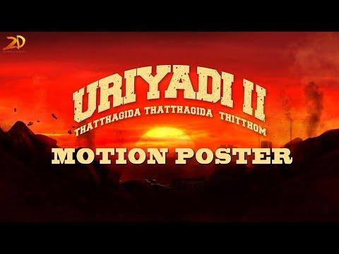Uriyadi 2 Motion Poster - Vijay Kumar : Suriya