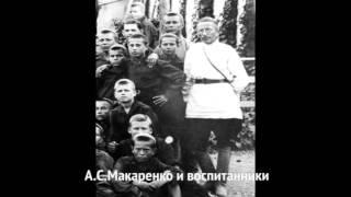 О педагогике А.С.Макаренко, Часть третья