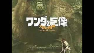 Shadow of the Colossus Soundtrack - Track 13