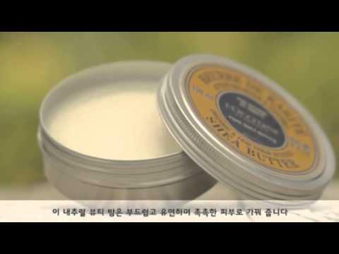 Tắm trắng, tam trang, kem tắm trắng, tắm trắng tại nhà gọi 0937188960