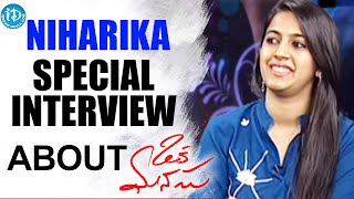 Niharika Special Interview On Oka Manasu Movie Release