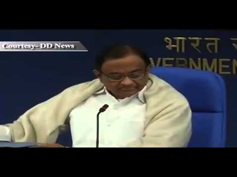 Finance Minister P Chidambaram on banking sector