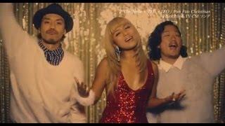 シェネル × TEE × LEO「Fun Fun Christmas」