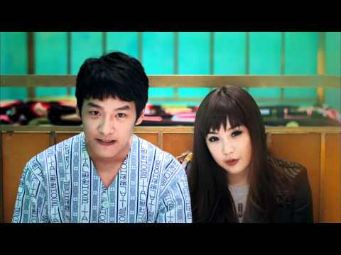 PARK BOM - YOU AND I M/V,