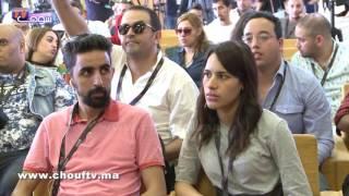 الفنان اللبناني فارس كرم لشوف تيفي :عندو الزين لأسماء لمنور بتاخد العقل و بموت في مدينة مراكش | خارج البلاطو