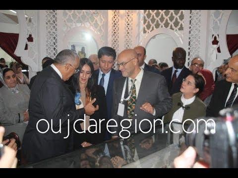 صوت وصور..كواليس افتتاح المعرض الوطني للاقتصاد الاجتماعي والتضامني بوجدة